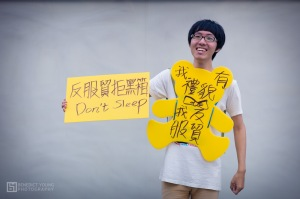 """""""Don't Sleep"""" - """"I Oppose the Under the Table Cross-Strait Service Trade Agreement"""""""